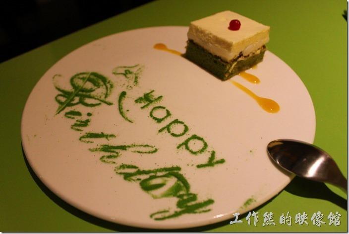 台南-原燒。生日壽星特別禮物。