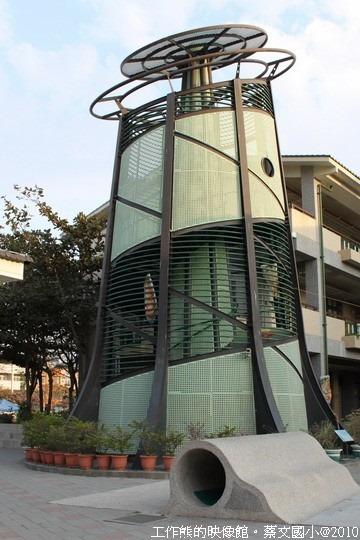 一踏進菜文國小的校門就會發現「筍梯 」處立於大門旁。