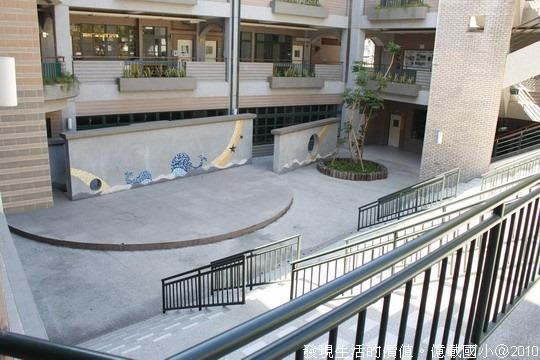 [台南安平]億載國小。看得出來這個設計師很喜歡這種居高臨下階梯式的設計,運用地下室的開放平台設計成一個小劇場舞台,蔡文國小也有類似的設計。