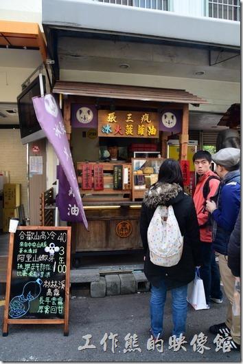 台南-正興街張三瘋冰火波蘿油