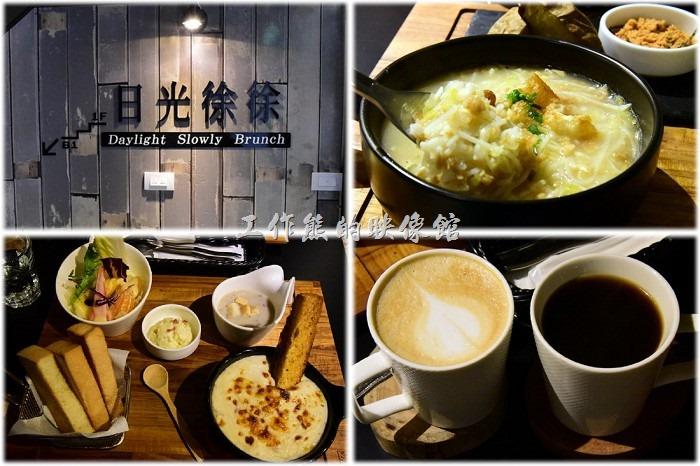 [台南]日光徐徐,享受不一樣的西式早午餐