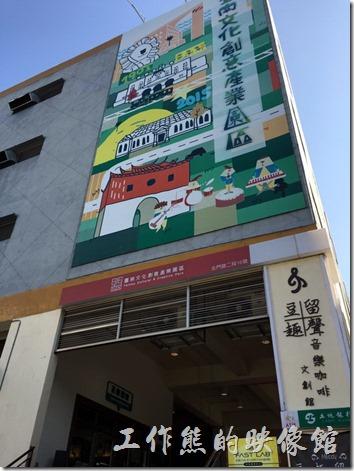 台南文創園區的創意生活館內有許多的創意商店,包含最近新進住的IKEA創意家具店。