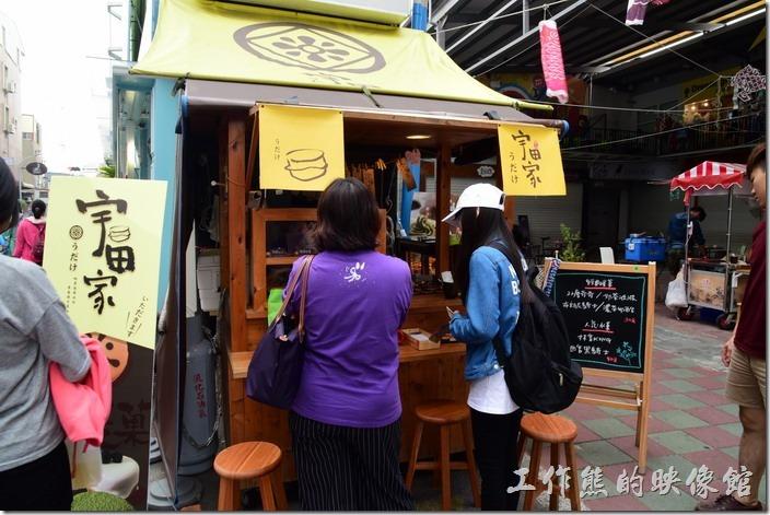 宇田家菓子燒現在的新店址在萬昌街107號的小三角窗內地段設攤,假日時分生意真的很好。