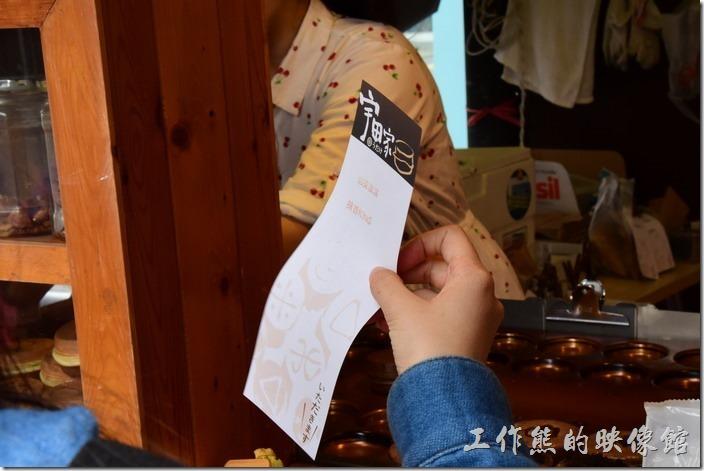 台南-宇田家菓子燒。點單的時候請自己拿紙條,然後蓋上自己想買的菓子燒的名稱寫上數量後交給店員,店員收單後會給號碼牌。