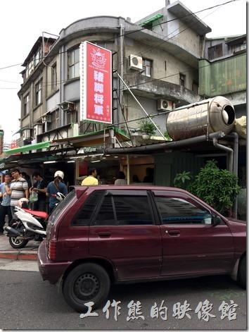 台北南港豬腳將軍的外觀。