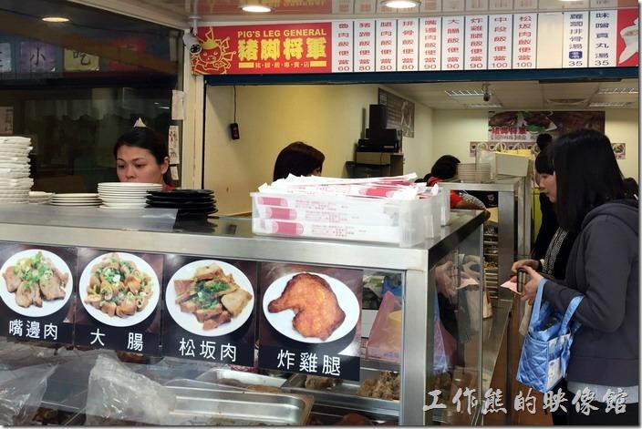 台北南港豬腳將軍的點餐櫃檯。