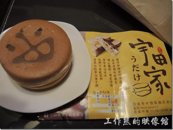 『宇田家菓子燒』不是紅豆餅,強調他們是熱情的幸福菓子燒,每個菓子燒上都有幸福的記號。