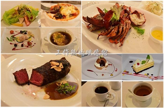 [台南]轉角餐廳,享受古典西式大龍蝦套餐,偶爾也該慰勞一下自己