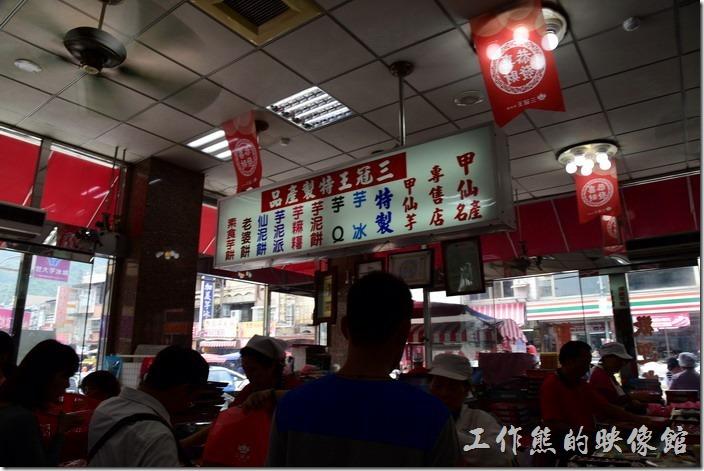 這就是甲仙三冠王芋冰城的特產品攤位前更是滿滿的人龍。