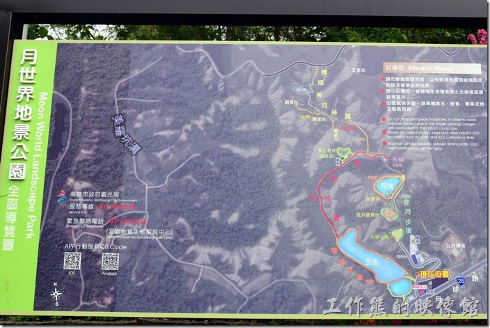 從「月世界地景公園」的導覽圖片地圖可以看到有:惡地步道、嫦娥奔月絲路、天梯、登月步道、月池、玉池、月球公園…等景點。