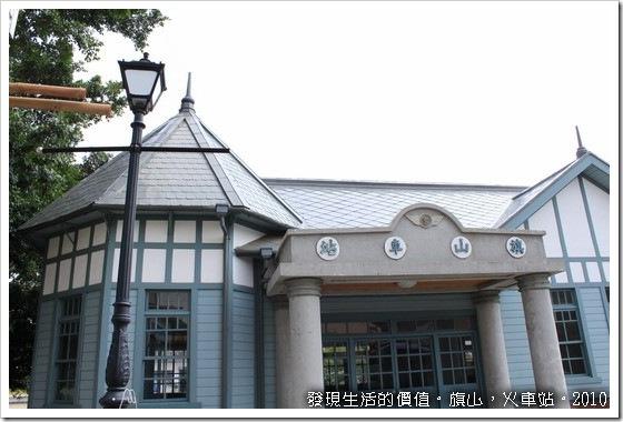 旗山火車站。藍白相間的木造建築,配上復古的路燈。