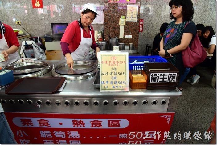 甲仙三冠王芋冰城這裡除了芋冰外,這裡也有芋圓,冰的熱的都有,不過還是芋冰的生意較好。