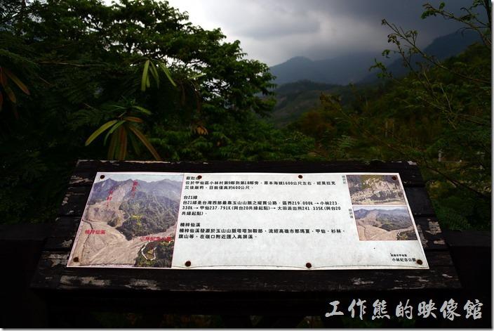 小林村、獻肚山與楠梓仙溪原本的地形地貌解說牌。