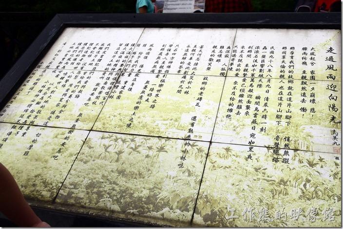 高雄小林紀念公園11