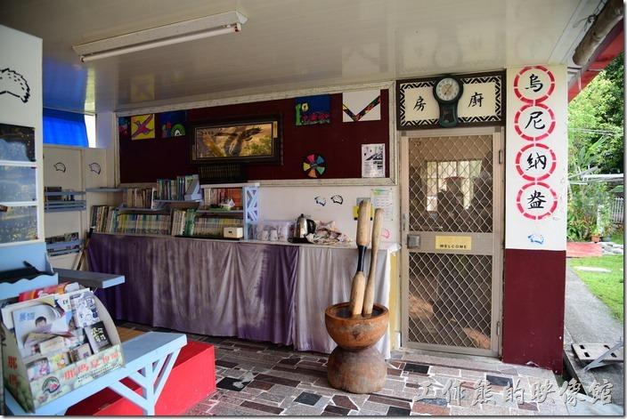 寧妮谷民宿的廚房,裡頭有郭碗瓢盆,還有冰箱,瓦斯可以使用。