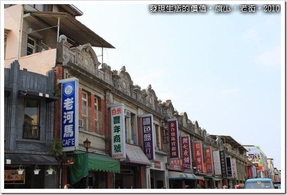 旗山老街的商店街,仿巴洛克式建築的街屋,應該有統一整修過。