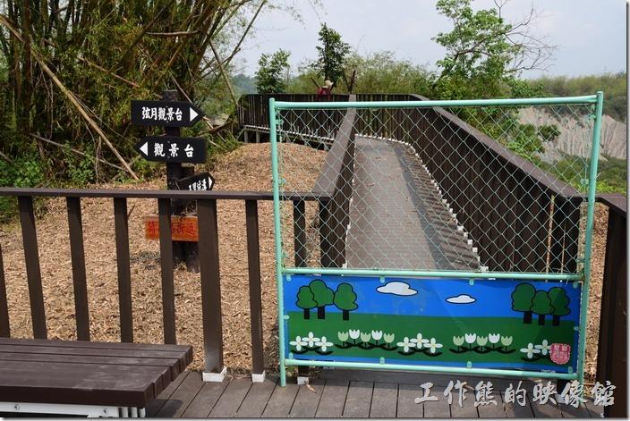 高雄田寮月世界地景公園。從這邊往「登月步道」的路因為某些原因封起來了。