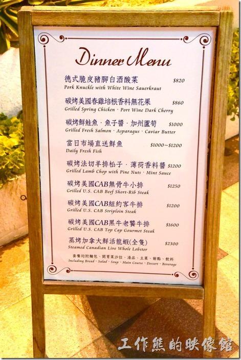 台南-轉角餐廳龍蝦餐廳門口的菜單。