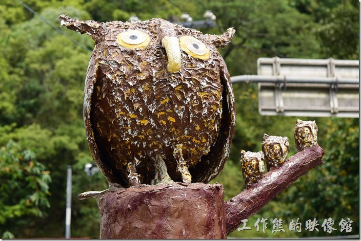 築夢工坊原民手工藝品附近的貓頭鷹圖騰。