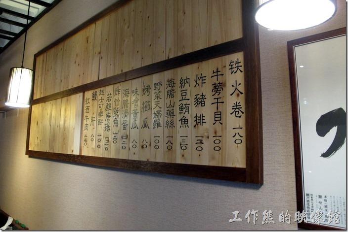 台南-鰻丼作好吃的鰻魚飯。牆壁上有菜單,但大家都是看擺放在餐桌上的詳細菜單。
