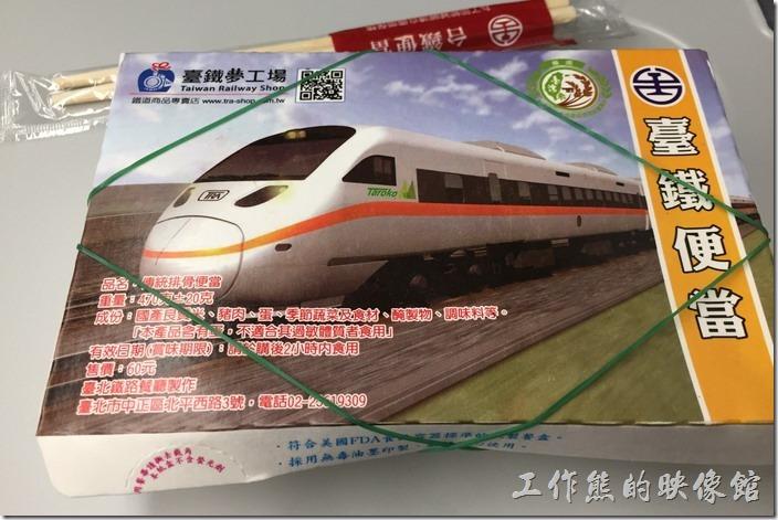 品嚐台灣的鐵路便當,享受舊日情懷