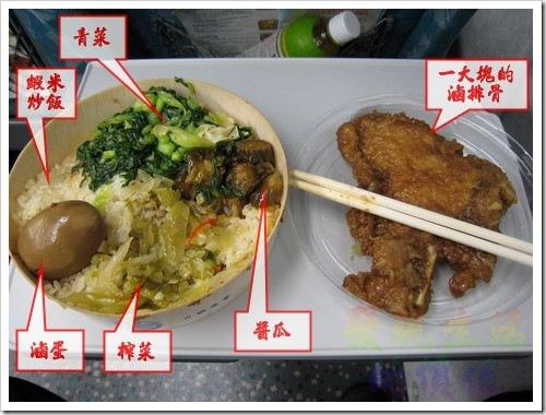 圓形木便當的菜色總體檢。超大的滷排骨依然是主菜,還配有滷蛋、榨菜、醬瓜、及青菜,但是沒有蘿菠乾。主食是『蝦米炒飯』,照片中好像看不到蝦米耶!