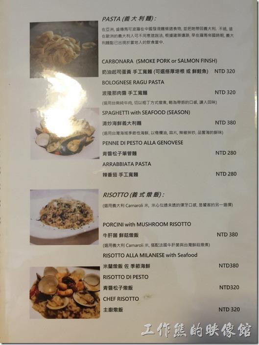 台北南港-issace義式料理廚房10