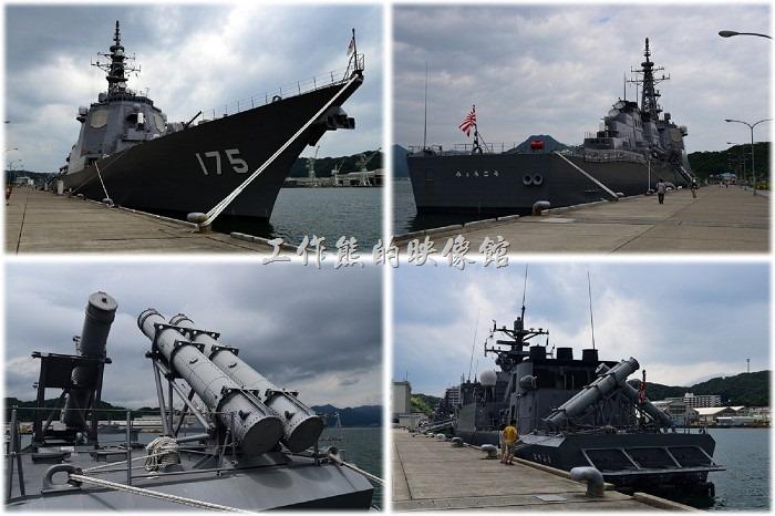 [日本舞鶴]參觀海上自衛隊的神盾級飛彈護衛艦
