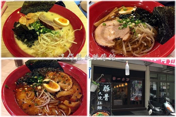[台北南港]男子漢拉麵,推薦蒜味豚骨叉燒拉麵