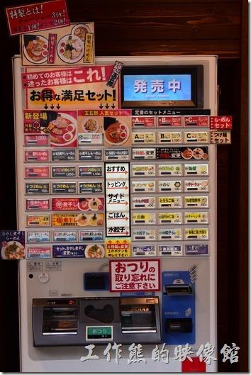 [日本]玉五郎拉麵本町店,好特別的小鯷魚乾湯頭