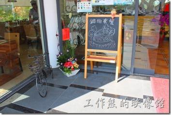 台南新營-華味香鴨肉羹。華味香旗艦店現在正在強推鍋物套餐。