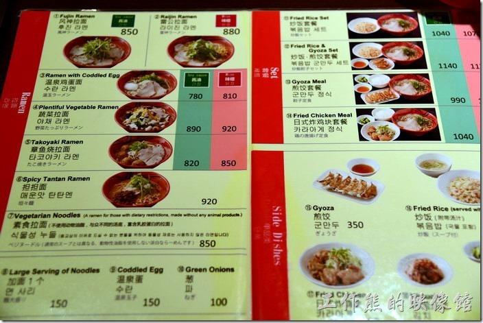 日本環球影城-【風神雷神】拉麵店的菜單,我們點了兩飯套餐,包含一碗拉麵、三顆煎餃、一盤炒飯。