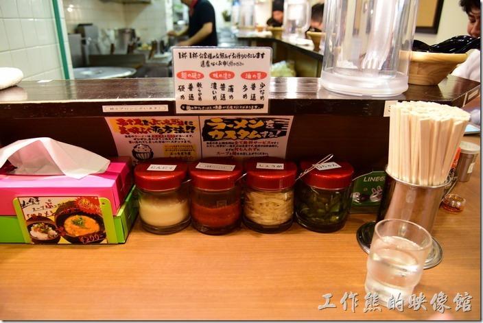 日本-橫濱家系拉麵本町商店。拉麵店內的配料區,蒜末、豆瓣醬、筍乾、醃黃瓜…等。
