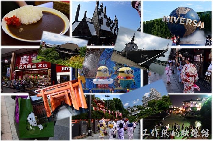 日本京阪姬六天五夜自由行程規劃分享,千鳥居、清水寺、八坂神社、環球影城、姬路城