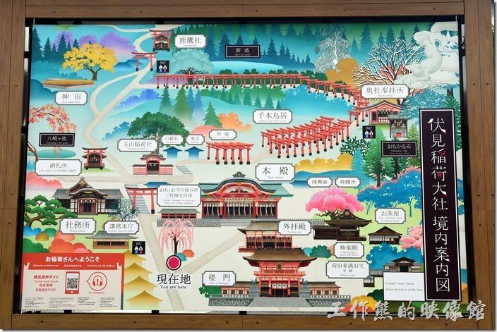 這張「伏見稻荷大社」的地圖,只有前半部包含本殿及「千本鳥居」,其實後面還有一大段的山坡。