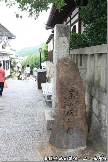 清水寺-二三年坂23