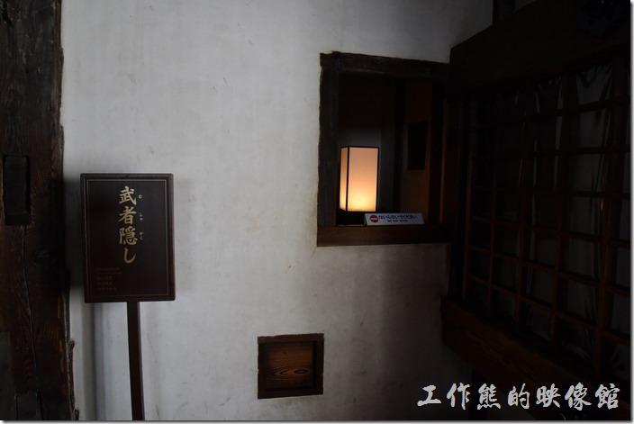 姬路城既然是日本是「戰國」時期的產物,當然也是忍者盛行的時代,這個角落你的空間就是忍者躲藏或避難用的,空間極為隱密。