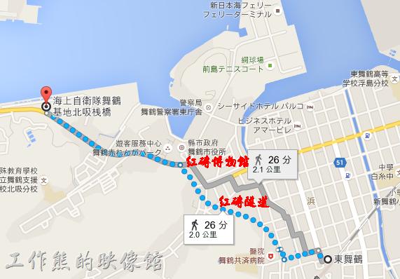 舞鶴步行路線