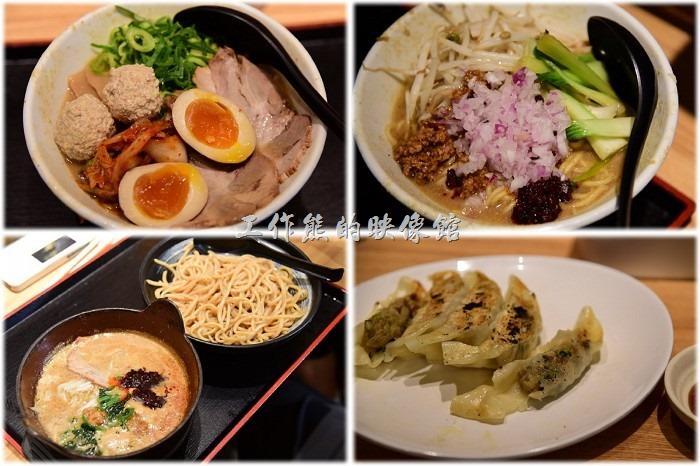 日本京都-麺屋もり拉麵、沾麵