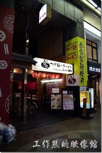 京都麺屋もり的外觀,就在商店街的邊角附近。