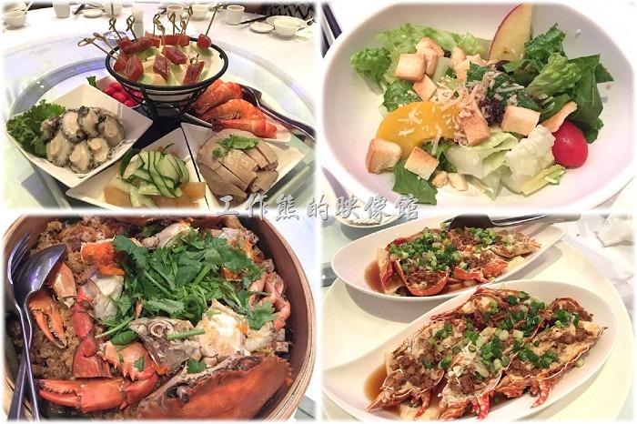蘇澳瓏山林溫泉飯店的晚宴海鮮餐點,第一道冷菜拼盤尤其讓人驚豔
