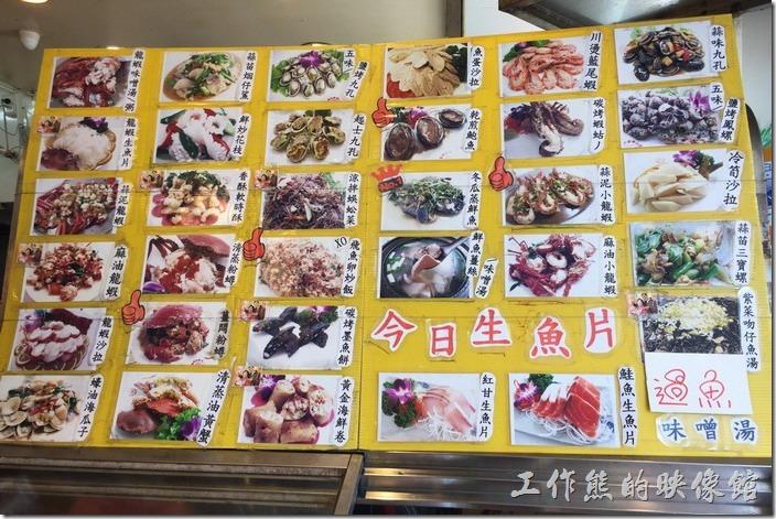 鼻頭阿珠老店活海鮮的推薦菜單。