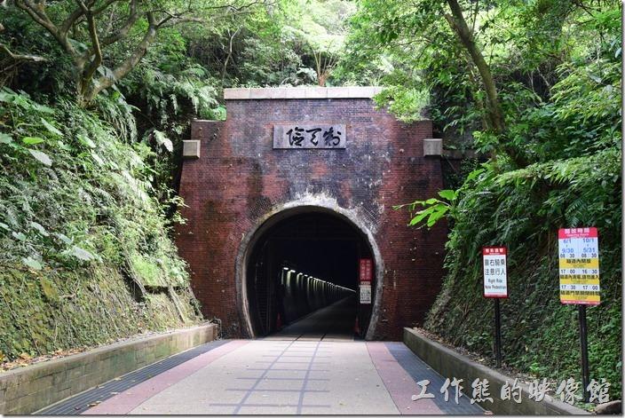 舊草嶺隧道在「福隆」端北口上方立有「制天險」門額,表示其當時地形之險惡。