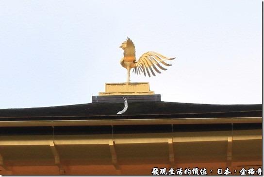 日本-金閣寺屋頂的鳳凰。