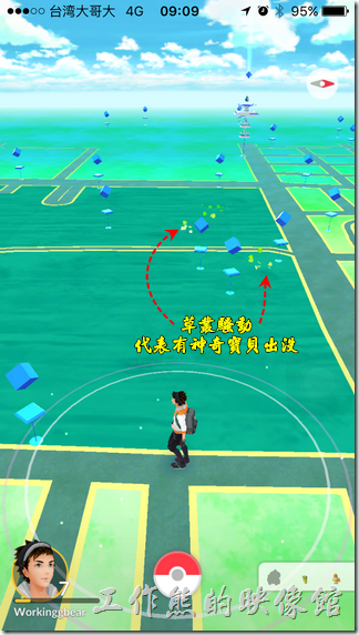 POKEMON-GO-發現「草叢有騷動」的景象