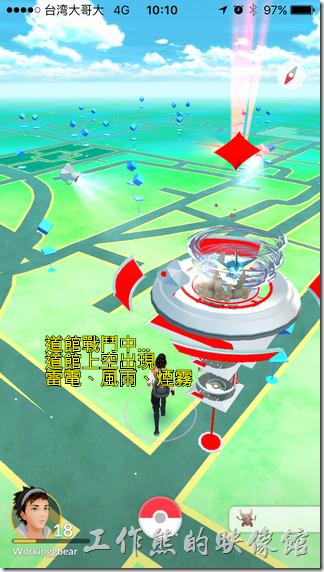 POKEMON-GO-道館戰鬥05