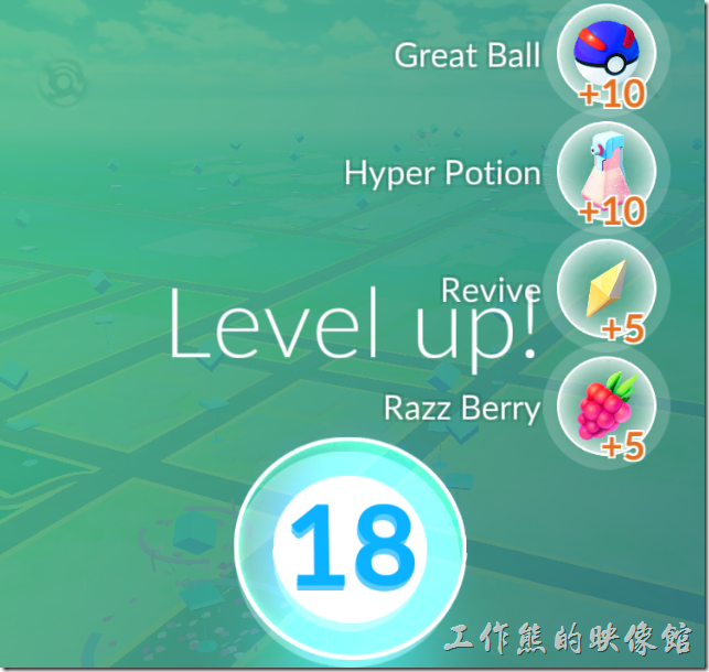 寶可夢(POKEMON GO)攻略:升等吧玩家!如何快速升等獲得經驗點數(XP)