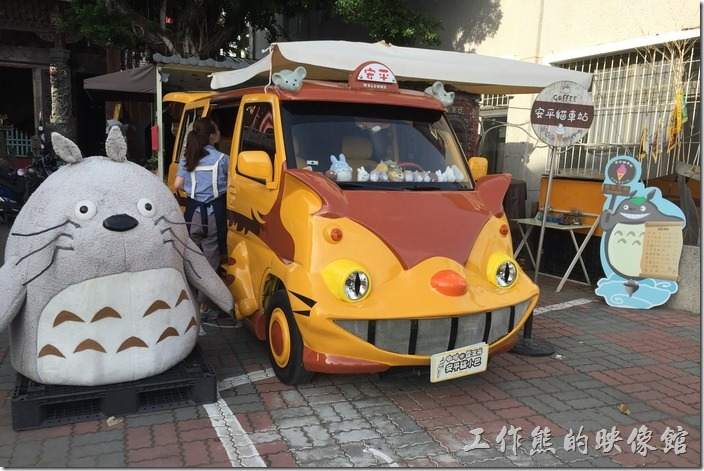 到台南抓寶可夢別忘了順道【安平貓小巴】龍貓陪你喝咖啡吃冰淇淋