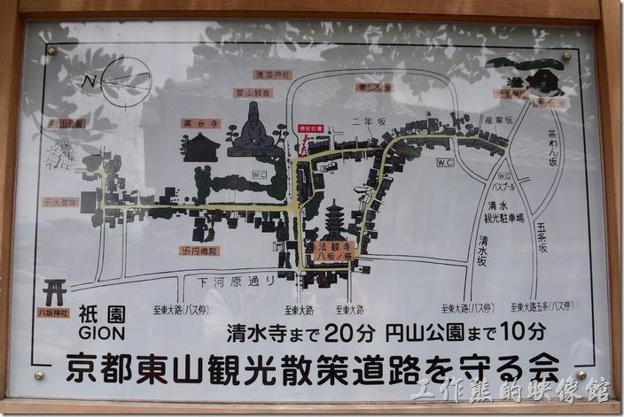 清水寺附近散步地圖。