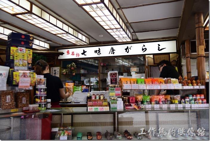 在「清水坂」與「三年坂」的交叉路口有一家很有名的七味粉專賣店,我們每回來都會光顧。